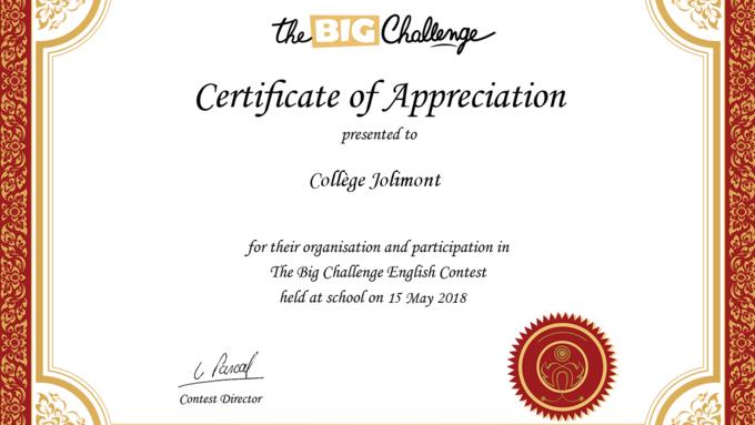certificate_2018_school_006457.png